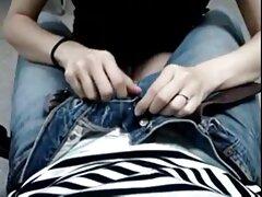 Acariciando, Chupando, St. 8 videos casadas cojiendo BDSM